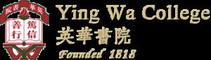 ying-wa-college-1-300x86